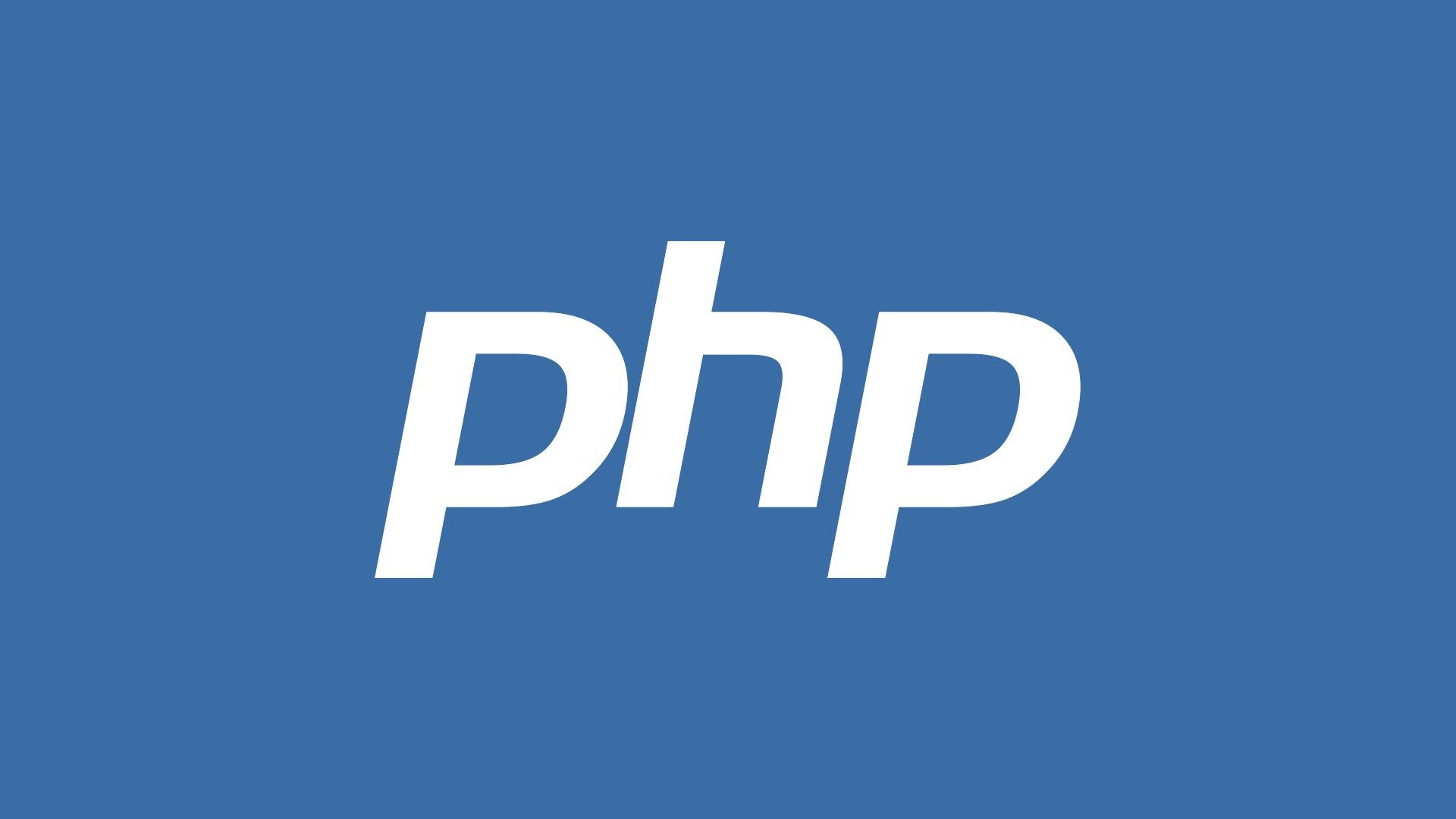 Mejoras Programadas – Cambio de versiones PHP